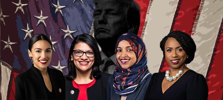 The Squad 2019